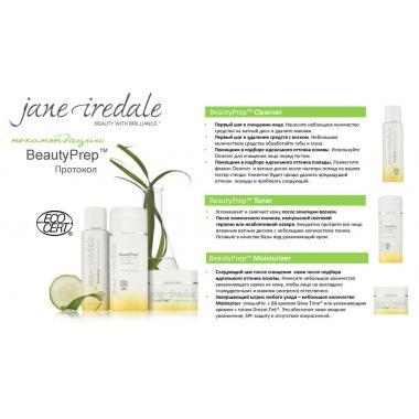 Увлажняющий крем mini BeautyPrep Face Moisturizer
